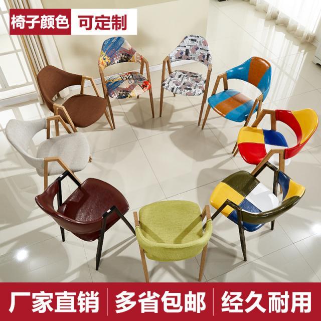 A字椅北欧铁艺餐椅现代简约家用凳子餐厅椅子成人实木椅子靠背椅