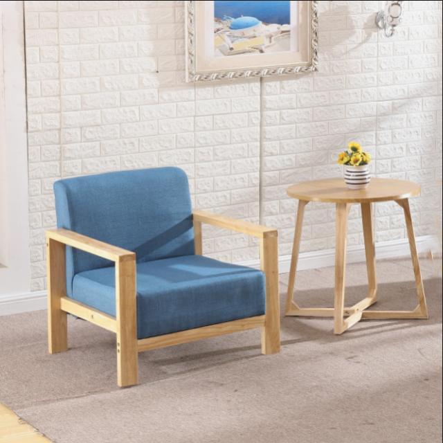 休闲沙发日式家用客厅沙发