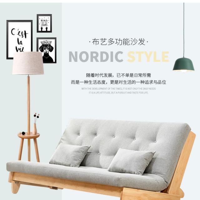 凤浪北欧家具   精品欧式沙发