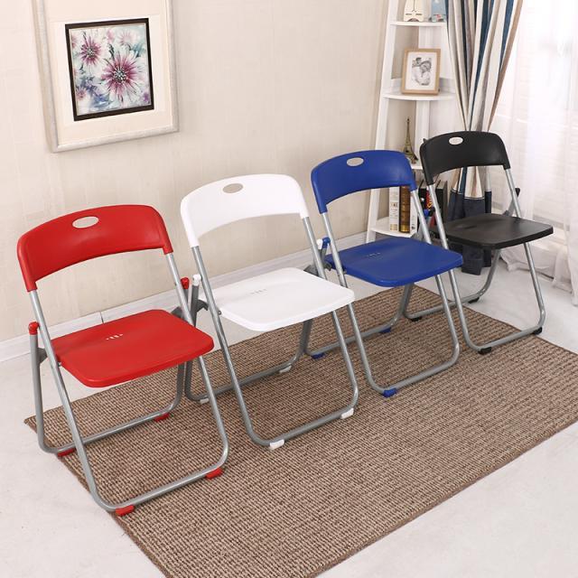 加固正品家用可折叠椅办公椅/会议椅电脑椅座椅培训椅靠背椅/椅子