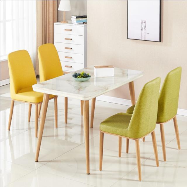 北欧餐桌现代简约小户型钢化玻璃饭桌长方形家用餐台4人吃饭桌子