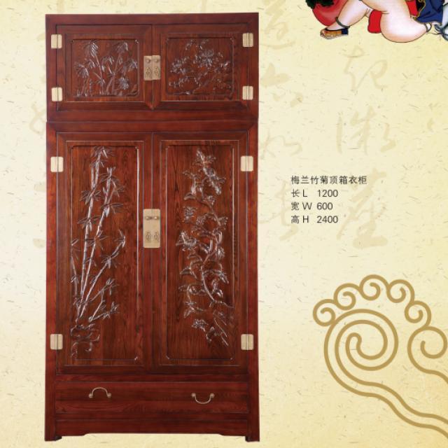 淳木世家中式古典衣柜实木实木打造中式实木明清仿古复古衣柜可带顶箱
