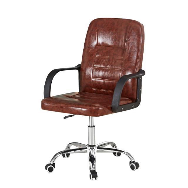 广鑫现代简约电脑椅家用办公椅四脚椅会议椅棋牌椅麻将椅弓形椅学生椅