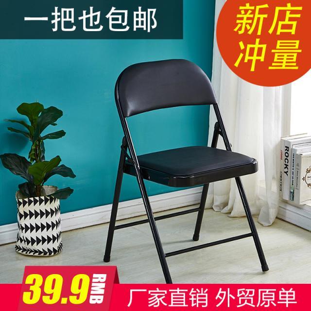 家用折叠椅子成人加厚便携办公室接待靠背椅简约现代餐椅培训椅