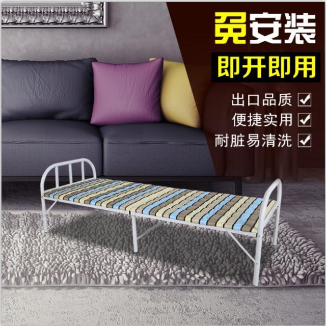 折叠床 单人床 床 午睡床 午休床 午睡神器 板床 家具 简易