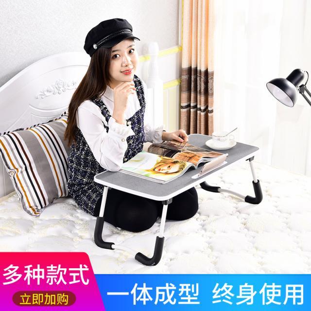 床上书桌笔记本电脑桌坐桌折叠桌学生宿舍懒人学习桌小书桌子膝桌
