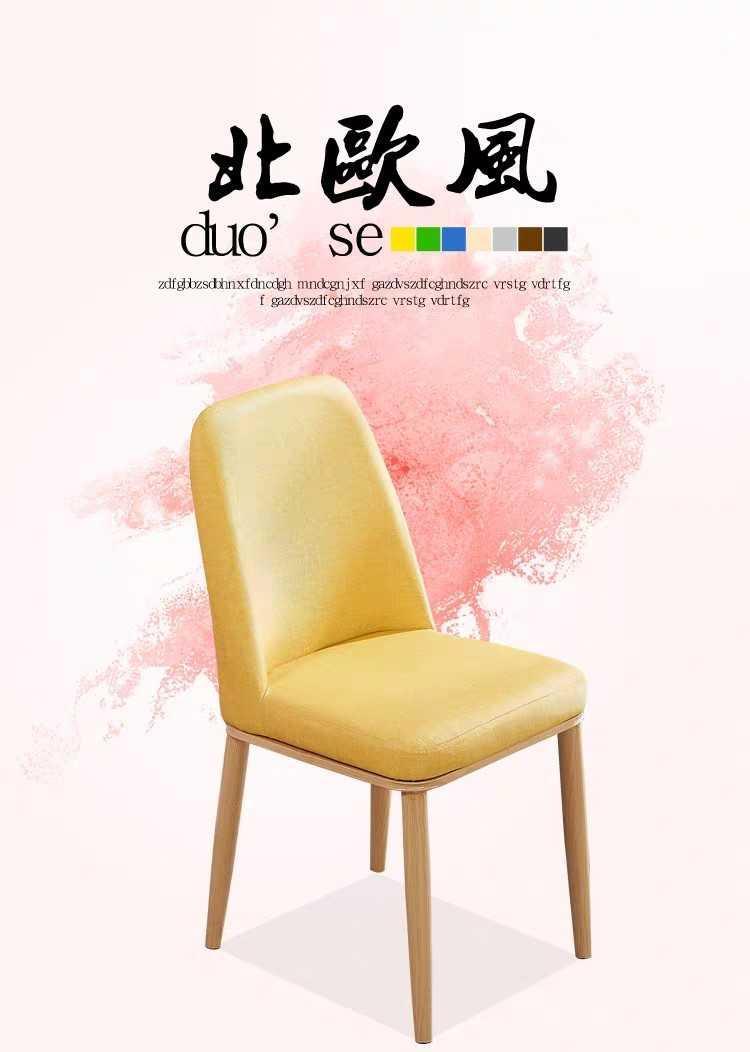 北欧风新品简约软包皮革椅家用餐厅酒店椅