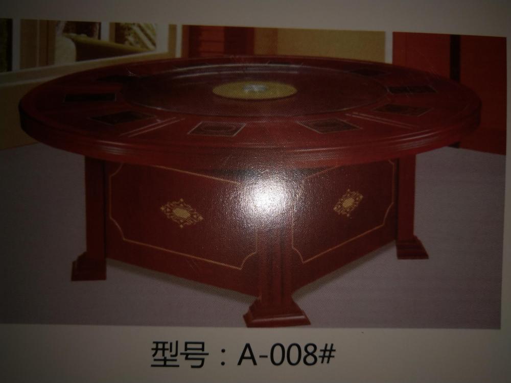 008电动餐桌