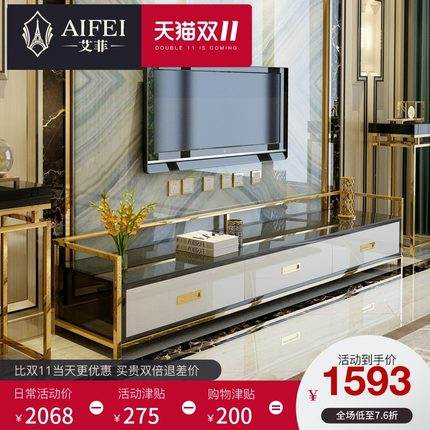 艾菲 后现代电视柜轻奢 客厅简约不锈钢新古典港式样板房轻奢家具