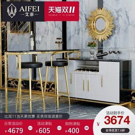 艾菲 轻奢酒柜后现代吧台样板房装饰简约钛金玄关不锈钢轻奢家具