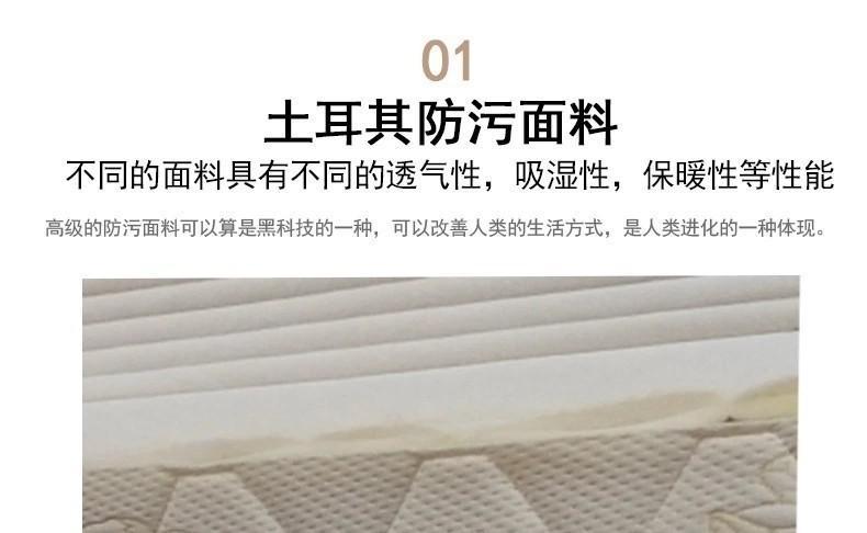 乳胶床垫 进口天然椰棕弹簧席梦思 棕垫1.5m1.8m软硬定做