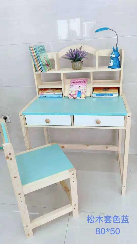 彩色松木学习桌