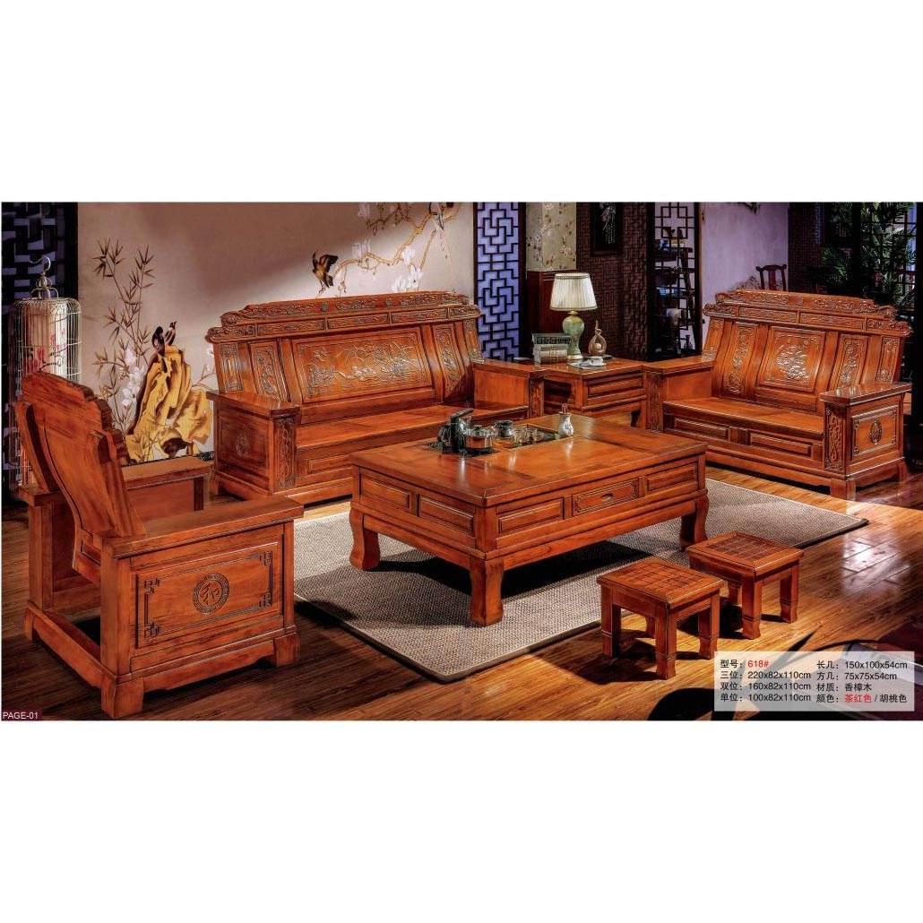 新中式香樟木全实木沙发转角贵妃仿红木客厅组合木质仿古家具
