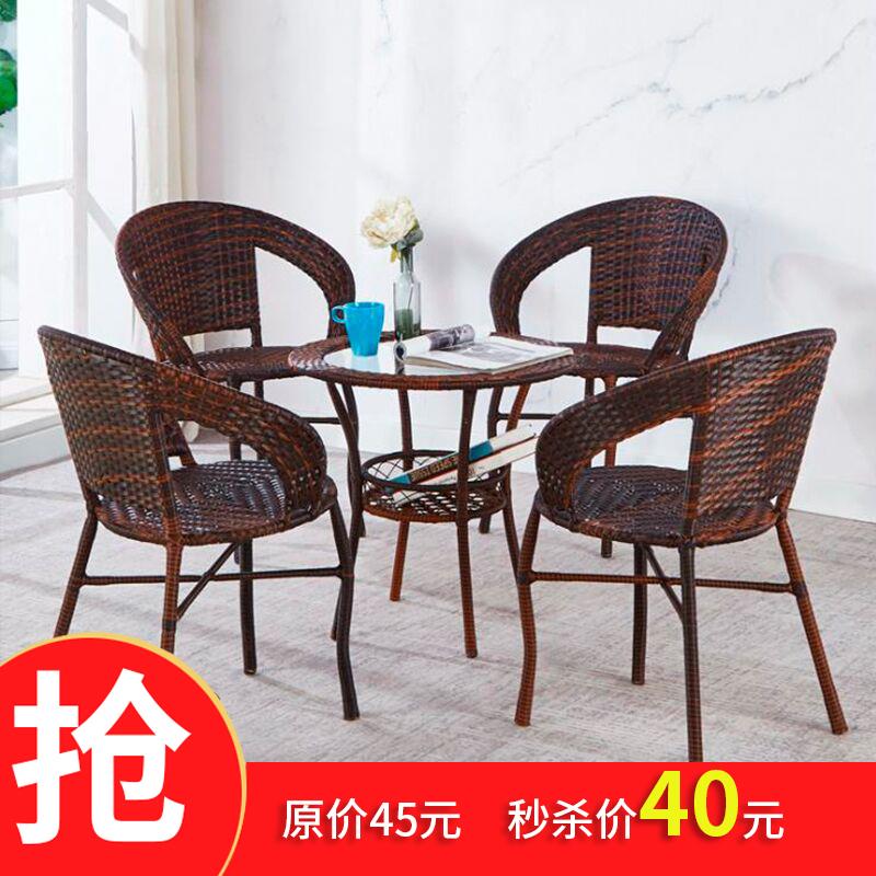 藤椅三件套阳台小茶几桌椅组合单人靠背简约休闲户外室外庭院藤椅
