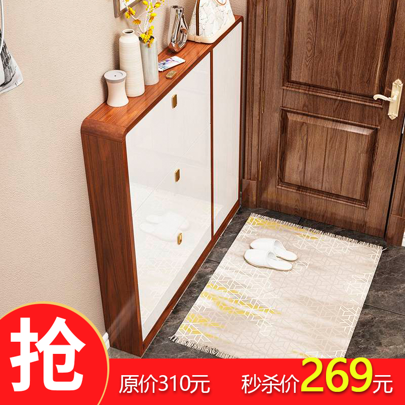 鞋柜家用门口超薄玄关翻斗式简易17cm窄柜入户大容量收纳防尘鞋架