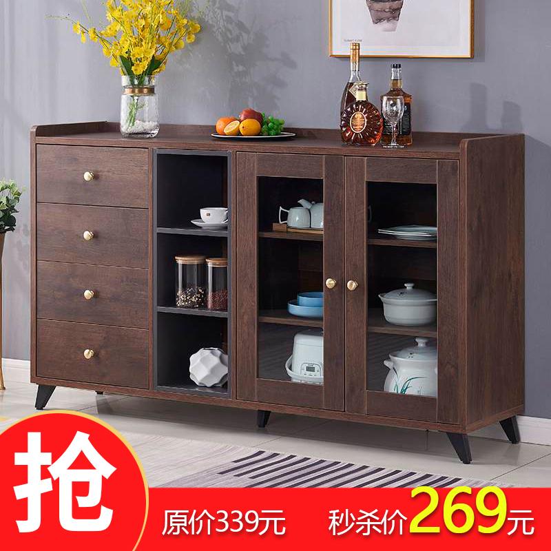 餐边柜现代简约收纳柜北欧酒柜一体靠墙置物架家用轻奢客厅茶水柜