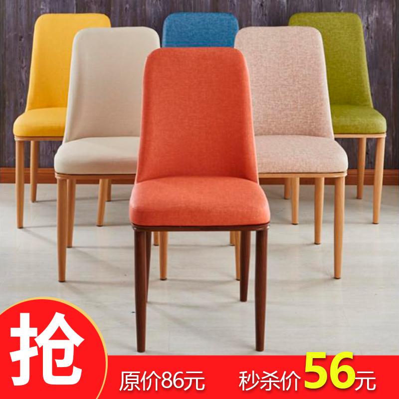 北欧餐椅美甲椅子欧式皮软包椅简洁椅白色绿黄灰色靠背餐咖啡店椅