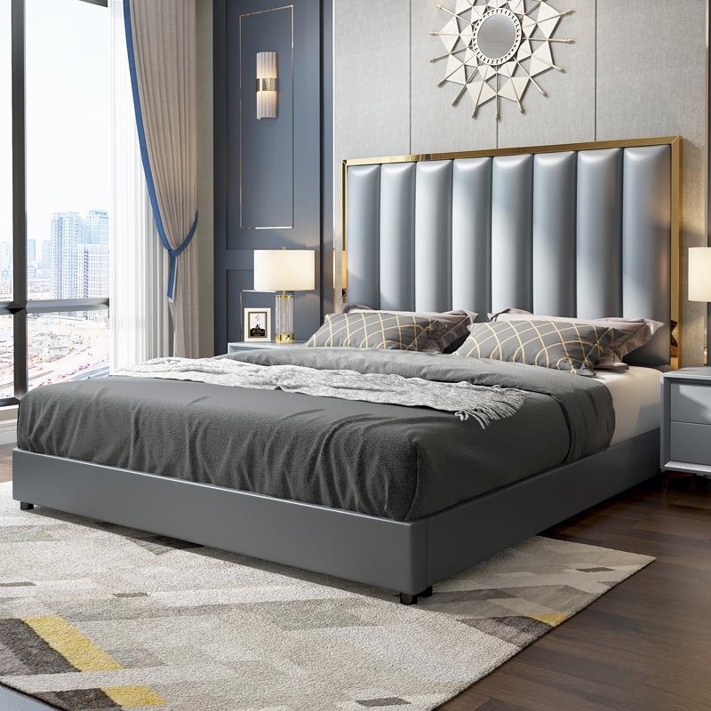后现代北欧真皮床简约轻奢床主卧婚床小户型实木双人床港式金属床