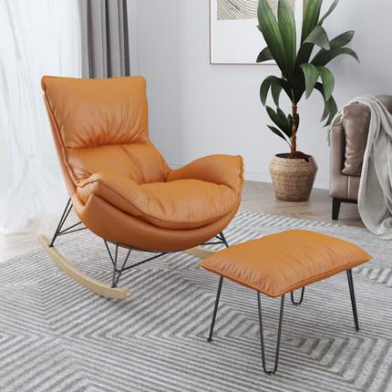 北欧摇椅躺椅大人家用客厅单人懒人沙发卧室阳台休闲椅轻奢摇摇椅