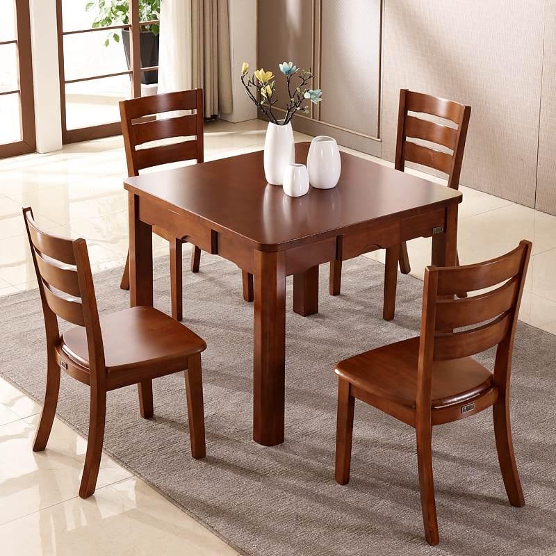 全实木餐桌小户型橡木四方桌正方形实木餐桌椅组合简约小方桌家用