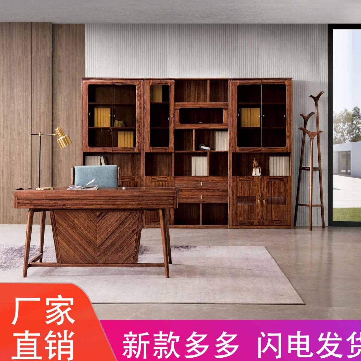 新中式实木禅意书桌现代中式轻奢办公书案书法桌书房家具套装组合