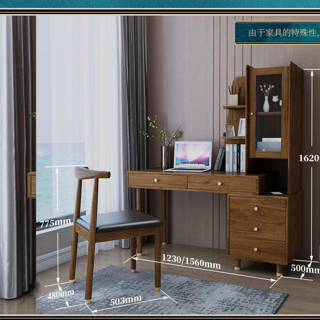 新中式实木书桌书架组合一体桌现代简约电脑桌椅组合书房家具套装