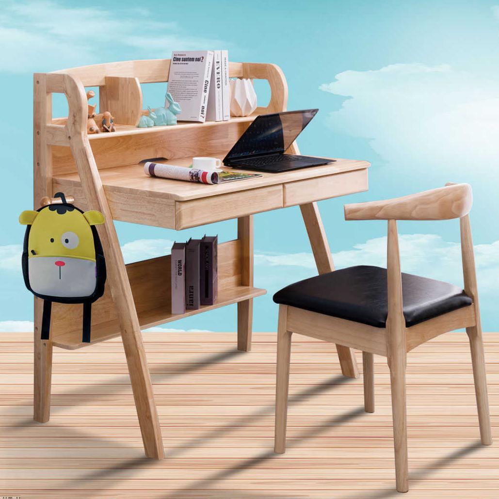 实木电脑桌经济型简约书桌写字台现代办公学习桌家用1.4米卧室