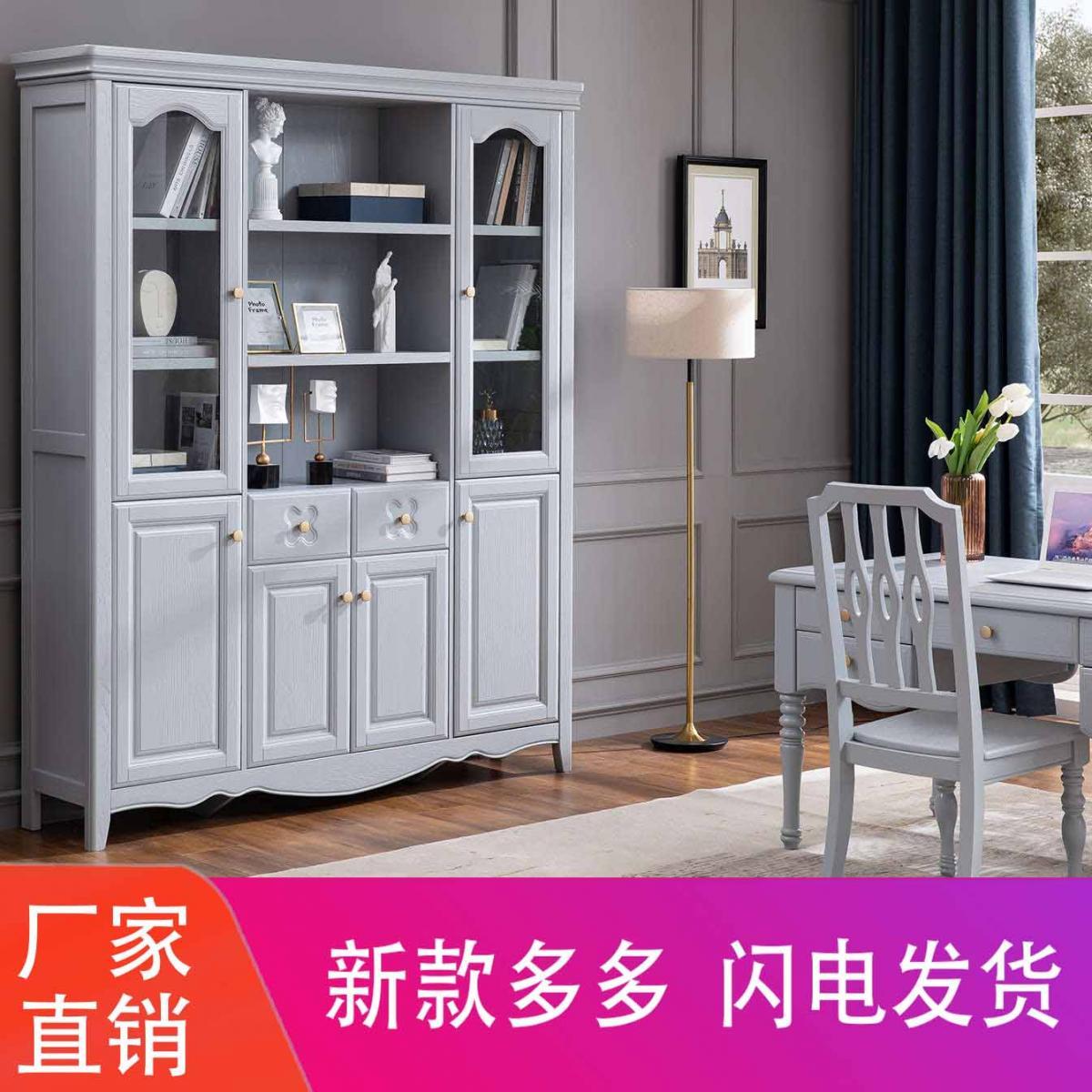 美式轻奢实木书柜 三门书柜 三门储物书架 欧式轻奢书柜