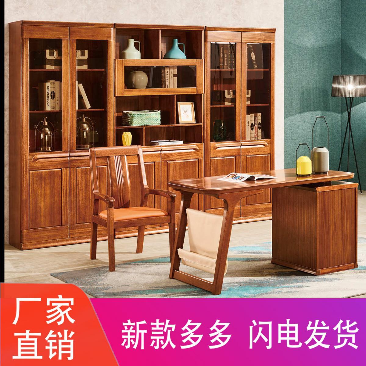 现代中式轻奢乌金木办公桌书房全实木老板桌椅组合套装单个抽屉桌