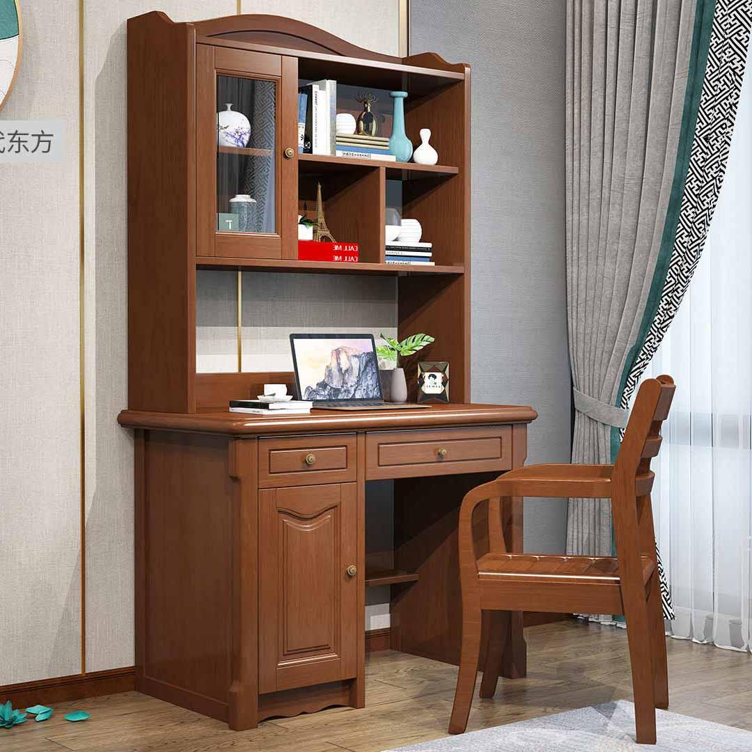 中式实木书桌书架组合简约现代家用学生多功能经济小户型电脑桌