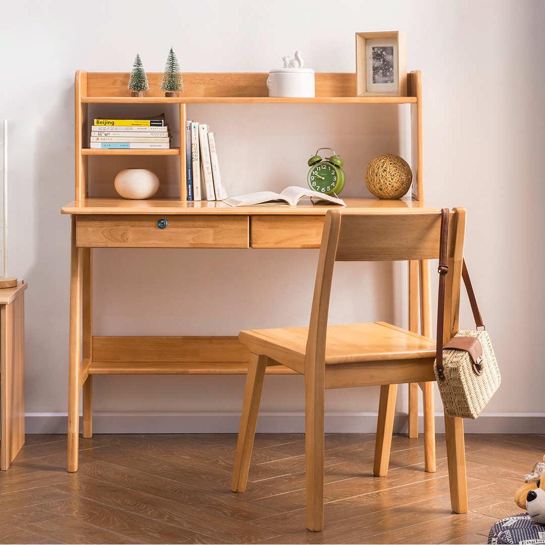 实木书桌全实木现代简约书房学习桌家用小户型北欧日式橡木写字桌