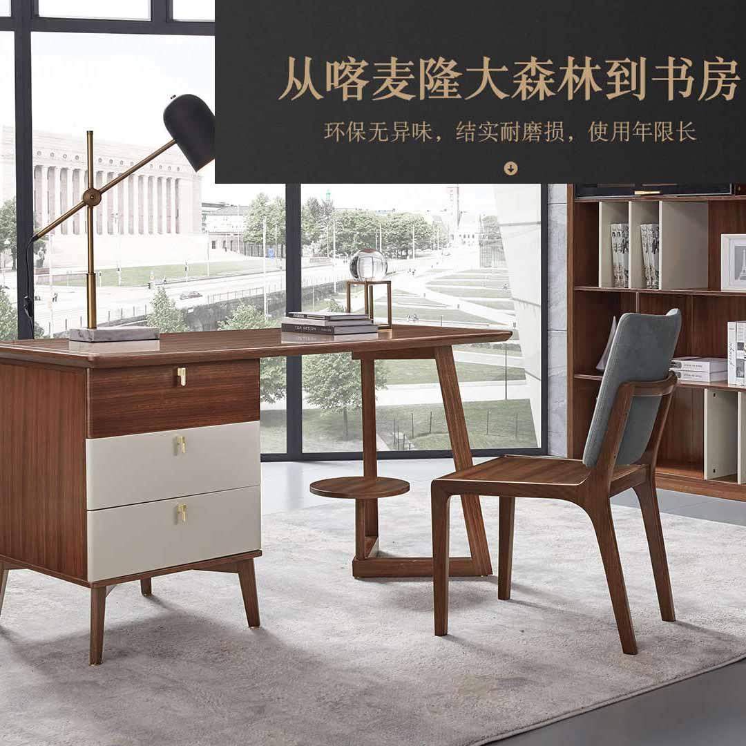 北欧全实木书桌轻奢型黑胡桃木电脑桌现代简约橡木办公书案书法桌