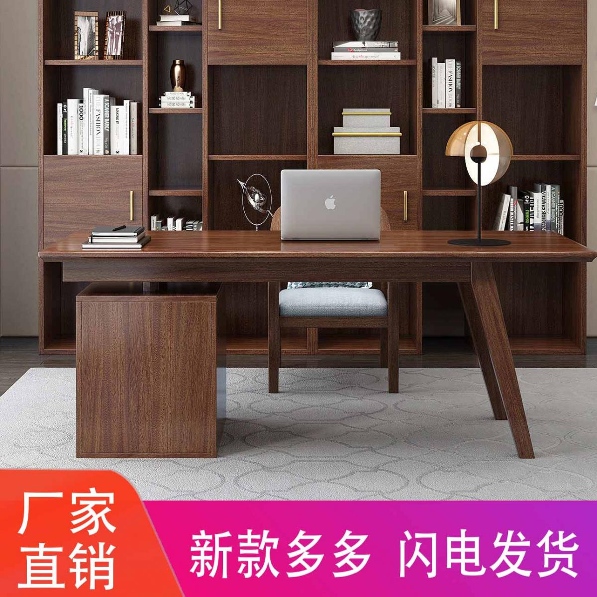 新中式实木书桌椅组合现代简约书柜写字台画案书房禅意书架办公室
