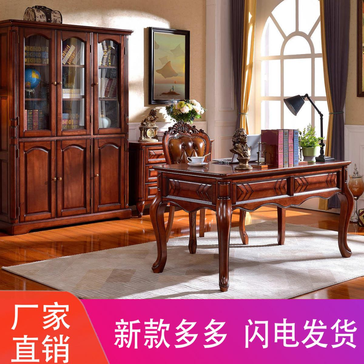 美式实木书桌书房桌子仿古办公写字台欧式家用电脑桌