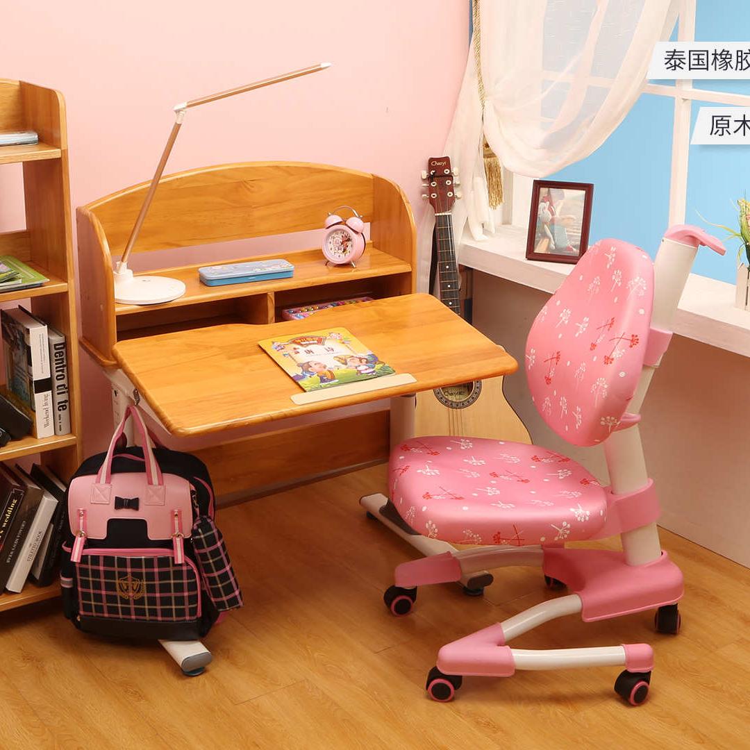 儿童学习桌学生桌写字桌书桌家用桌椅套装实木课桌可升降