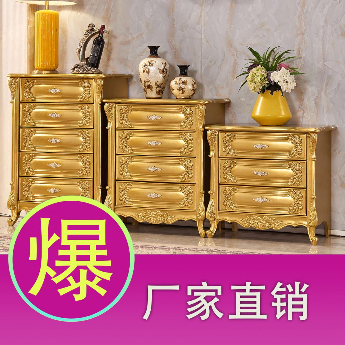 欧式三四五斗柜金色实木储物柜抽屉式收纳柜高低组合卧室置物柜子