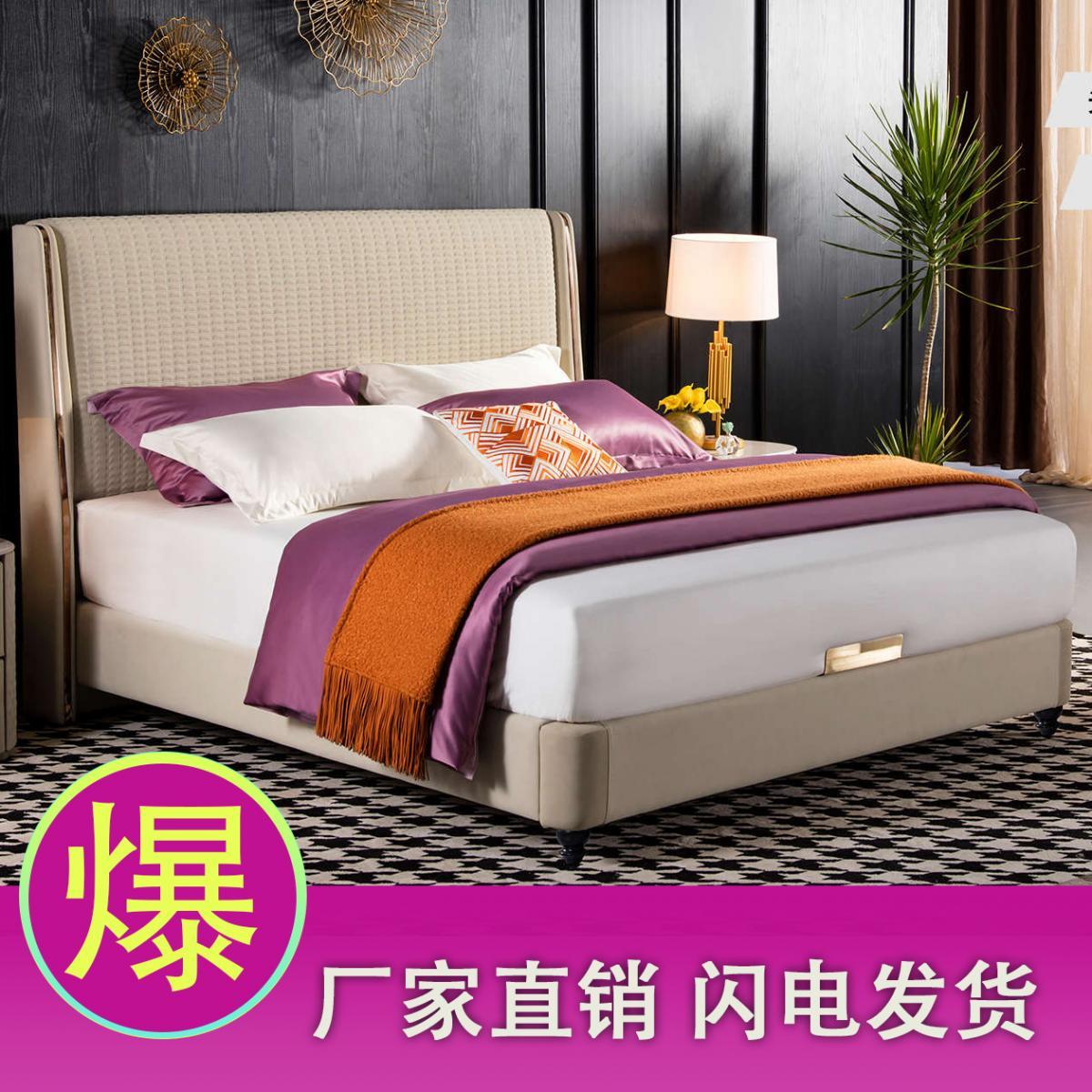真皮软包床主卧双人床头层牛皮公主床新款网红婚床简约现代实木床
