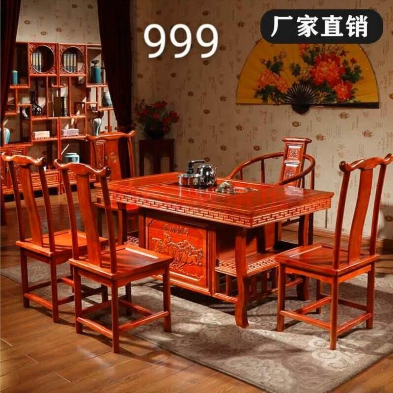新中式实木茶桌椅组合仿古南榆木茶台办公室茶艺功夫泡茶桌子