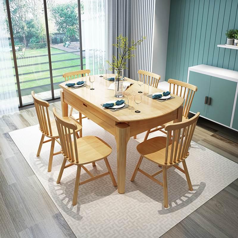 北欧餐桌椅组合现代简约伸缩折叠家用全实木餐桌小户型圆形圆桌