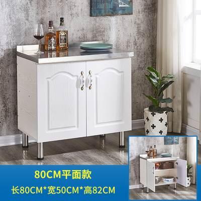 简易橱柜不锈钢碗柜厨房灶台柜经济型出租房组装水槽柜家用定制柜