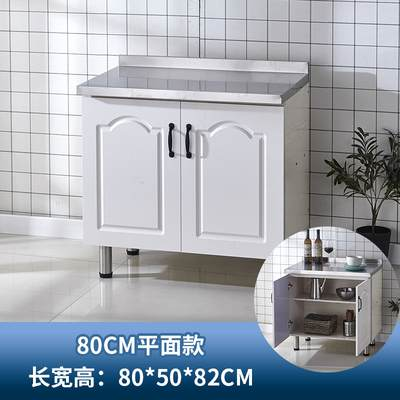 厨房简易橱柜家用不锈钢橱柜简约经济型灶台柜