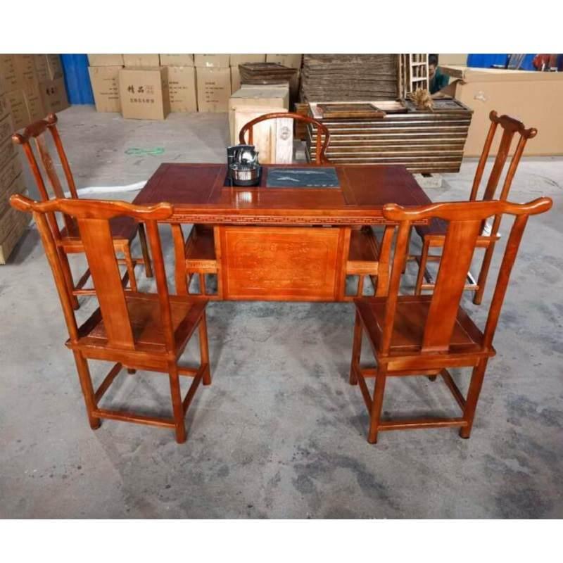 新中式红木茶桌椅组合功夫茶桌茶台客厅 实木茶几榆木茶桌