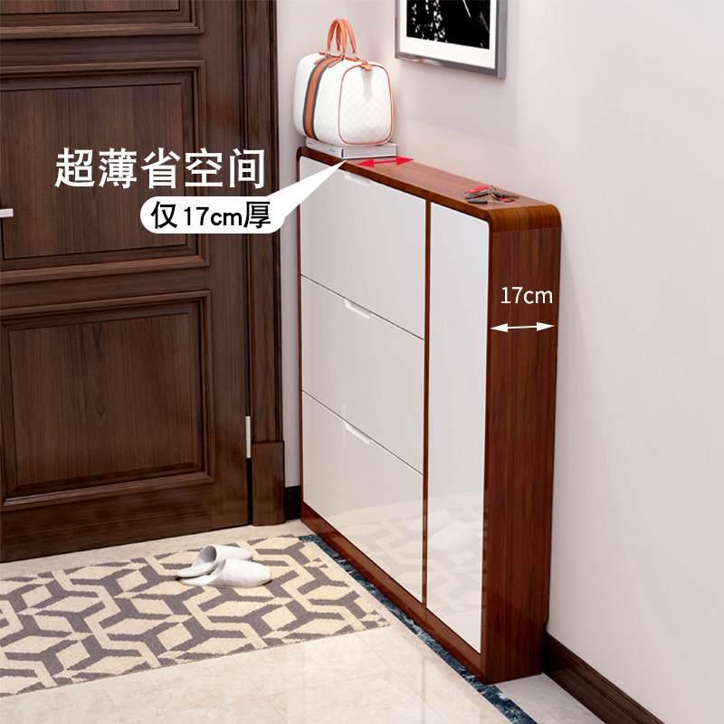 超薄鞋柜家用门口入户窄翻斗式收纳17cm省空间鞋架大容量玄关柜