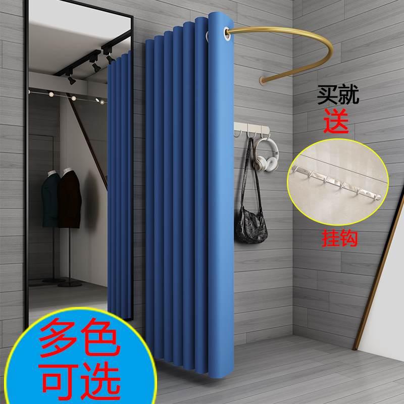 服装店 试衣间门帘 U型C型L型 墙角平面 简易轨道定制更换衣间室