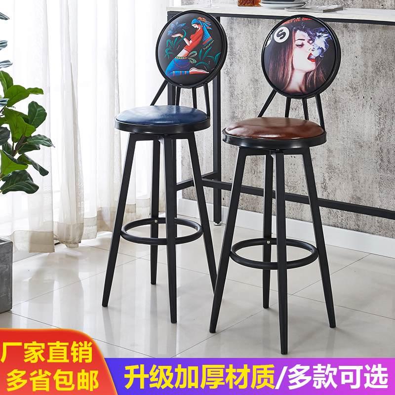 铁艺酒吧椅 美式吧台椅咖啡椅 高脚凳化妆凳美容凳复古美发大工凳