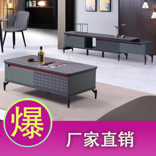 2020新款岩板茶几电视柜组合 极简意式简约北欧钢琴烤漆品质