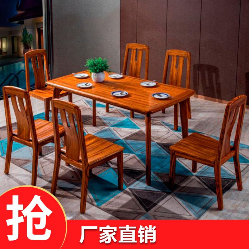 乌金木餐桌椅组合新中式餐桌实木长方形餐台乌金木餐厅实木家具