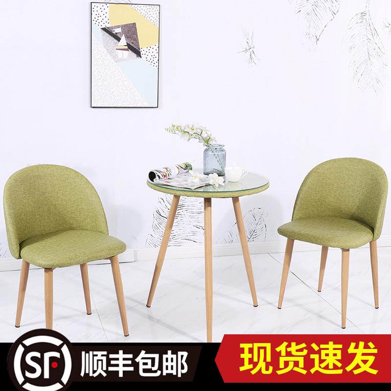 北欧阳台小桌椅简约茶桌椅组合网红小茶几现代创意休闲桌椅三件套