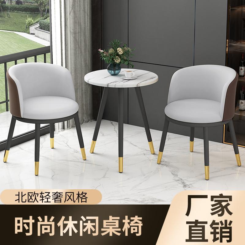 轻奢阳台小桌椅简约创意阳台桌椅休闲茶几三件套装阳台茶桌椅组合