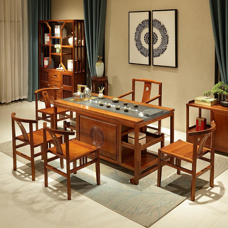 实木茶桌椅组合轻奢梨木家用阳台小茶几新中式雾化禅意功夫茶台茶具